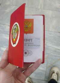 Сотрудники кузбасского УФМС за три дня выявили 1001 нарушителя паспортного режима