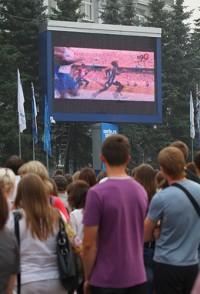 Олимпийская площадка в Кемерове открыта! (фото)