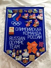 Российские гимнасты уступили только США