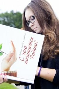 Письмо кузбасской школьницы о «жемчужине» края - Прокопьевске попало в книгу Почты России