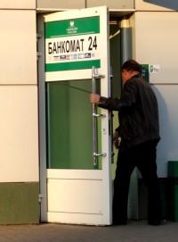Через банкомат полицию вызвать невозможно