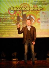 КемГУКИ получил признание на Всероссийском фестивале молодежного творчества