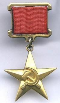Большинству россиян неясно, кому присуждать звание «Герой труда»