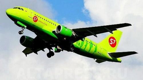 Авиакассы Аэрофлот метро отзывы телефон адрес