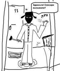 Новокузнецкий лжесантехник проверял трубы и крал ценные вещи