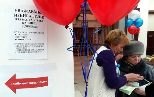 В Кемерове проходят досрочные выборы главы города