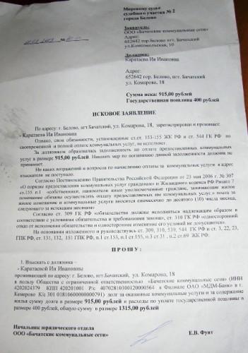 Блоггеры новости украины
