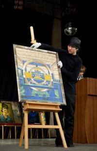 Искусство в помощь детям