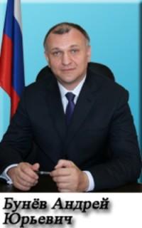 Президент сменил руководителя кузбасского Следственного комитета