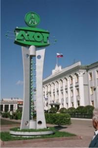 Для работников кемеровского «Азота» смена собственника пройдет незаметно