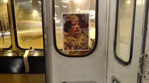 Внезапно! Муаммар Каддафи в кемеровском троллейбусе
