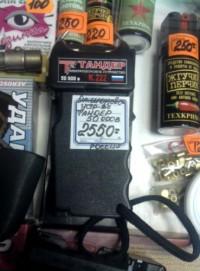 В Прокопьевске злоумышленники ограбили магазин с помощью электрошокера