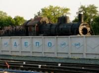 Жители Ленинска-Кузнецкого за две ночных вылазки похитили из железнодорожного состава более 2,5 тонн новых стальных изделий