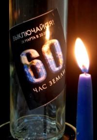Завтра в Кузбассе выключат свет