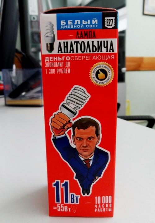 В Кемеровских магазинах появились «деньгосберегающие» лампочки «Анатольича»