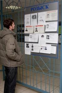 Маме нашедшейся девочки может грозить штраф в 500 рублей