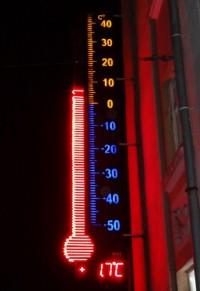 Температура в домах кемеровчан упала вместе с уличной