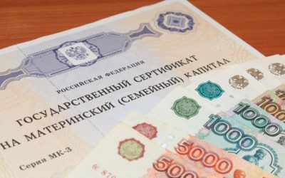 Кузбассовцы направили 39 млрд рублей из средств маткапитала на покупку и строительство жилья