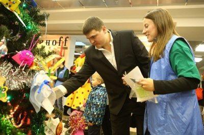 Кузбассовцы купили подарков на 4,4 млн рублей для акции «Рождество для всех и для каждого»