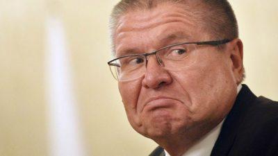 СМИ: по делу Улюкаева арестовано 15 объектов недвижимости и более 560 млн рублей