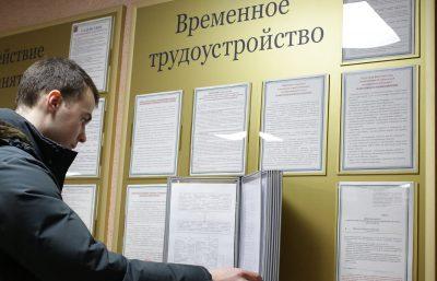Кузбассовцы незаконно получили пособий по безработице и стипендий на 5,4 млн рублей