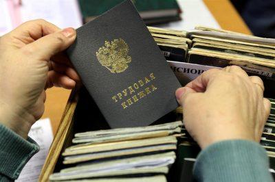 В 2016 году в Кузбассе создали почти 22 тысячи рабочих мест