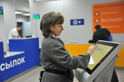 Более 20 кузбасских почтовых отделений оборудуют системой электронной очереди