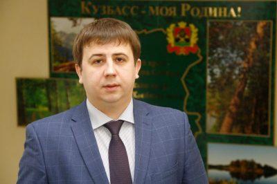 В Кузбассе назначили заместителя губернатора по инвестициям и инновациям