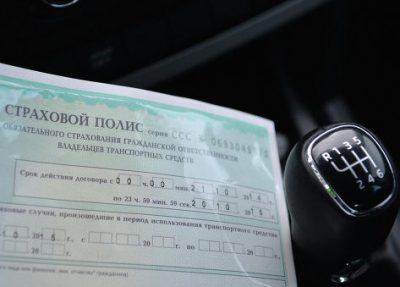 Большинство кемеровских страховых компаний ещё не выдают электронные полисы ОСАГО