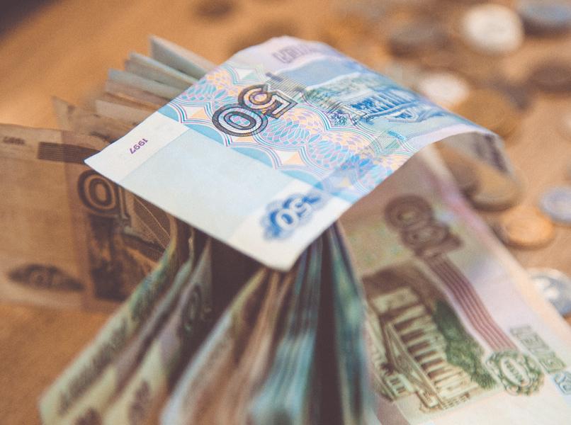 За2016 год вКузбассе погасили миллиардную задолженность по заработной плате