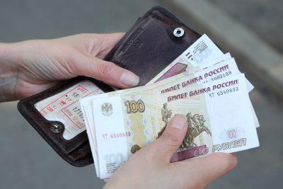 За год зарплата в Кузбассе выросла на 6,5%