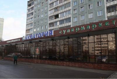 Пять объектов кемеровского «Аквамаркета» повторно выставили на торги