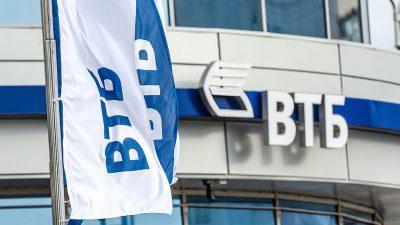 ВТБ и ФССП подписали соглашение о взаимодействии