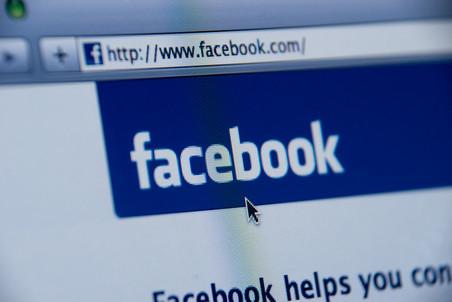 Вход сключом: в социальная сеть Facebook возникла новая функция