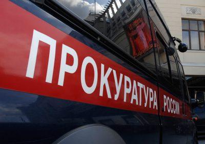 В Кузбассе досрочно прекратили полномочия двух депутатов