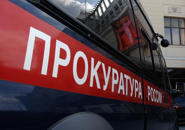 ВКузбассе прекращены полномочия 2-х депутатов