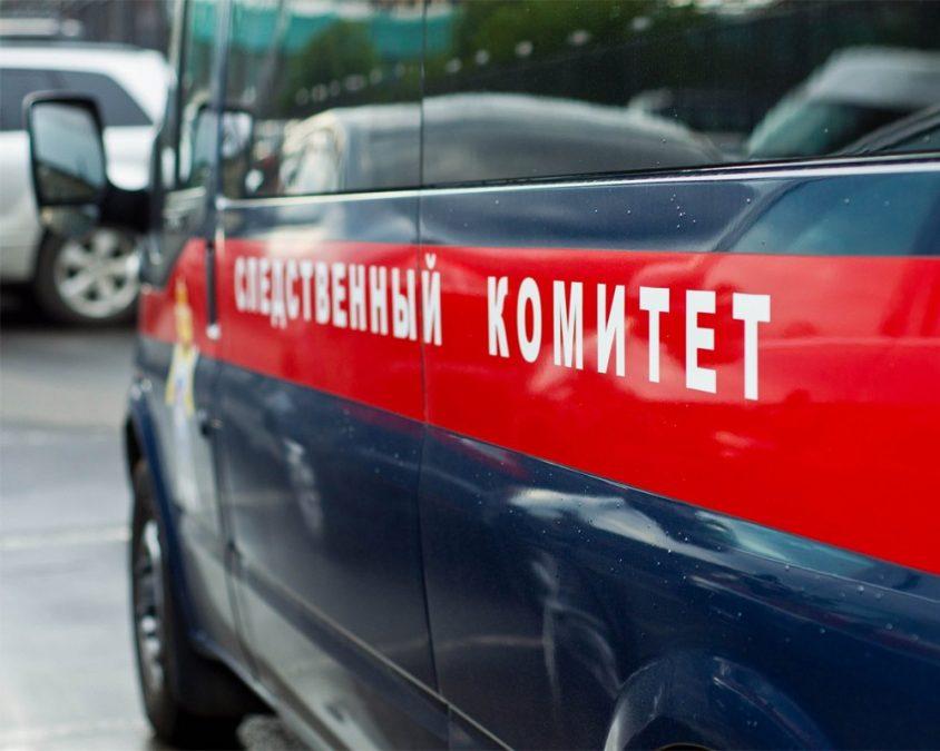 ВОренбурге отыскали живой похищенную 12-летнюю девочку