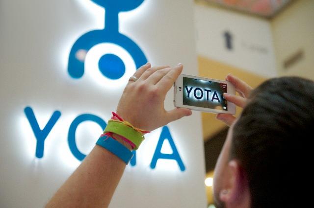 Yota озвучила новые тарифы после отмены безлимитного интернета