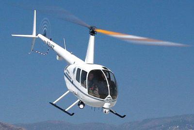 При крушении вертолёта над Телецким озером погибли пять человек