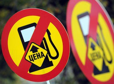 Кемерово продолжает оставаться в лидерах по ценам на бензин и дизтопливо в Сибири