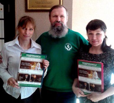 Кузбассовцы начали собирать подписи против абортов в России