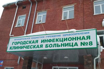 Кемеровчанка обвиняет врачей инфекционной больницы в смерти 4-летней дочери