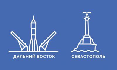 Банк России утвердил дизайн новых банкнот в 200 и 2000 рублей
