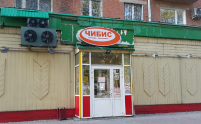 Компания из Ирландии хотела отсудить у кузбасской «Системы Чибис» более 2,5 млрд рублей