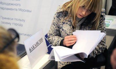 Тысячи кузбассовцев стали искать работу после новогодних праздников