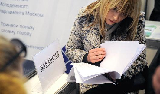16 тыс. граждан Кузбасса находятся впоиске работы