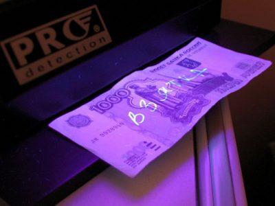 В Кузбассе в получении крупной взятки подозревают бывшего замруководителя инспекции труда
