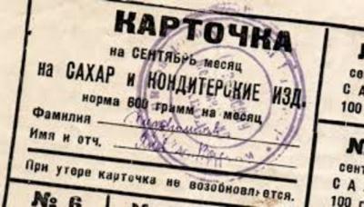 В 2017 году в России могут появиться карточки с баллами для обмена на продукты