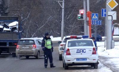 Сотрудники ГИБДД Кузбасса выявили около 5 000 нарушителей ПДД