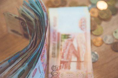 В 2016 году в среднем кузбассовцы зарабатывали почти 30 тысяч рублей
